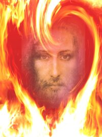 Пламя сердца