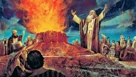 Огненный пророк