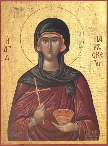 Агница Христова