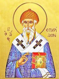 Епископ-пастух