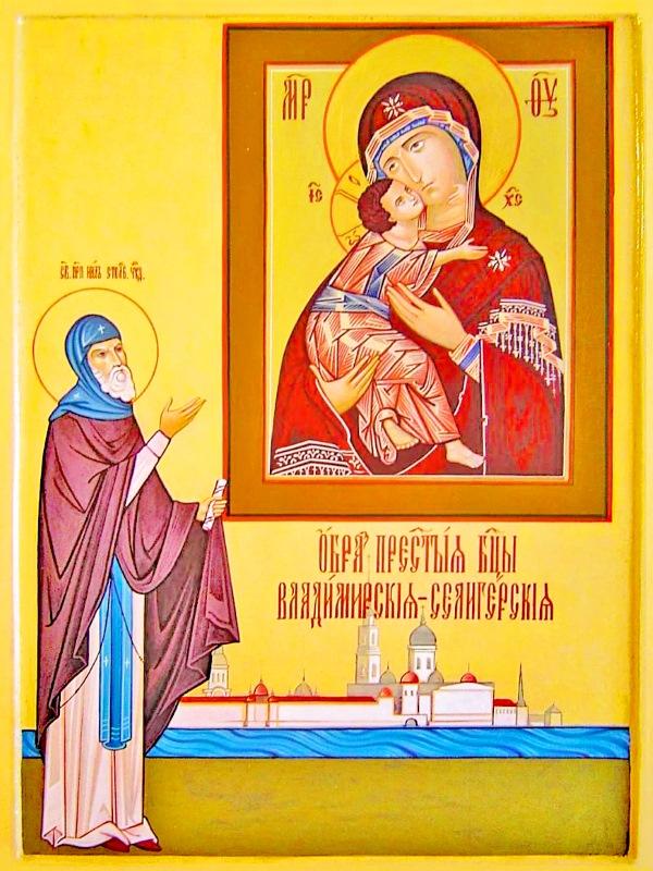 иконе Божией Матери Селигерская (Келейная) Владимирская