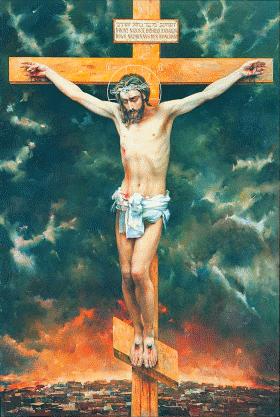 Кресту