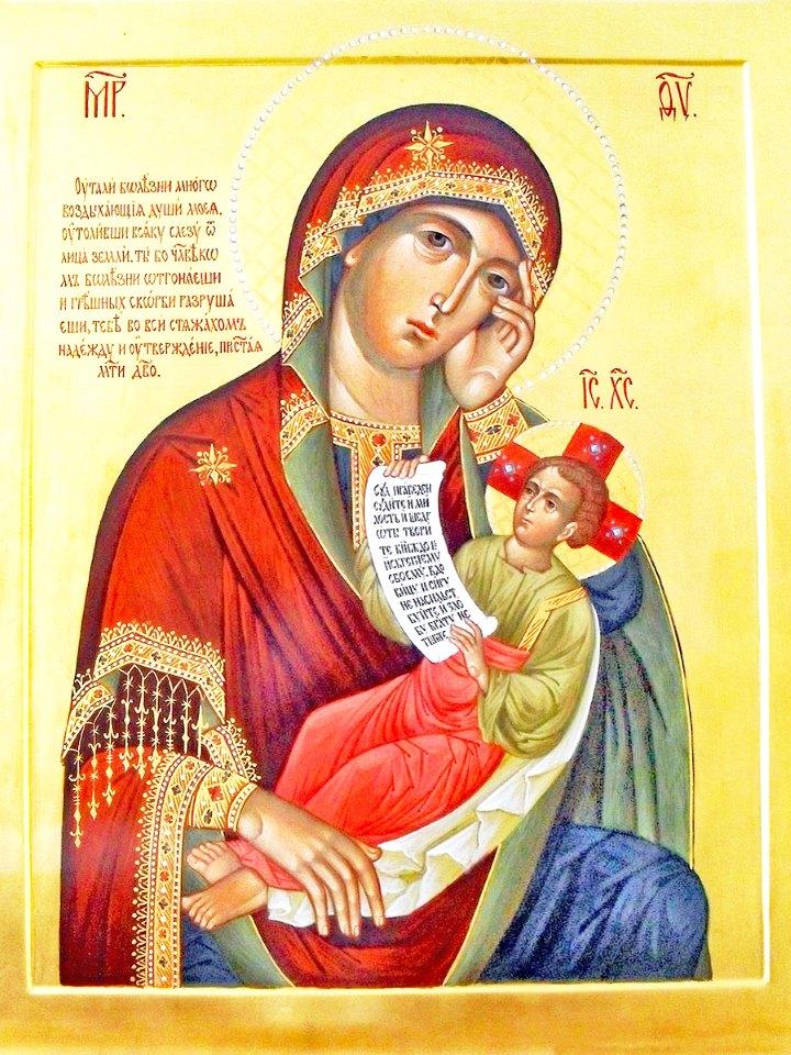 иконе Божией Матери «Утоли моя печали»