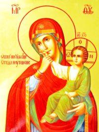 Милосердная Мать
