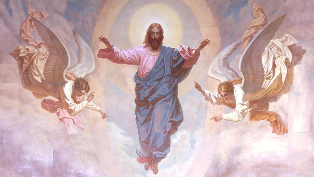 Вознесению Господню
