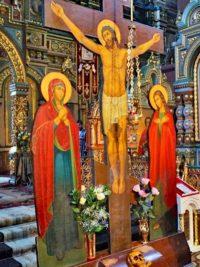 Перед Крестом