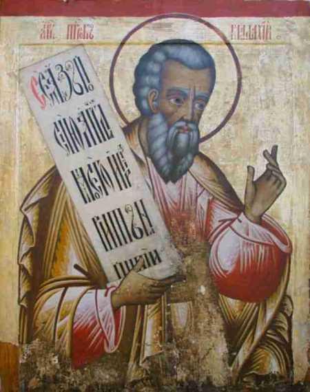 Малахия, пророк