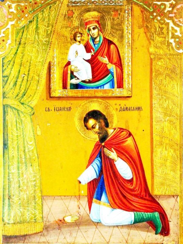 иконе Божией Матери Дамаскинской (Троеручице)