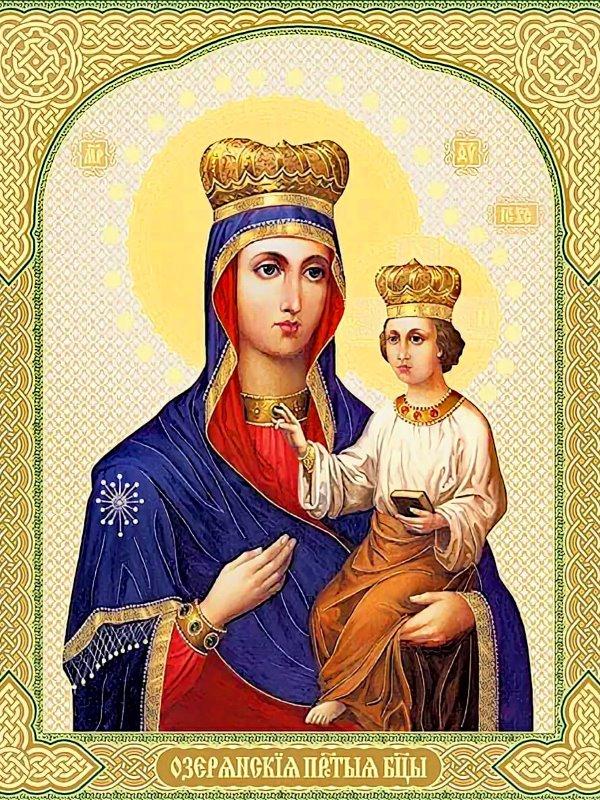 иконе Божией Матери Озерянской
