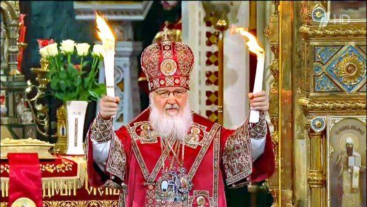 Свет православия