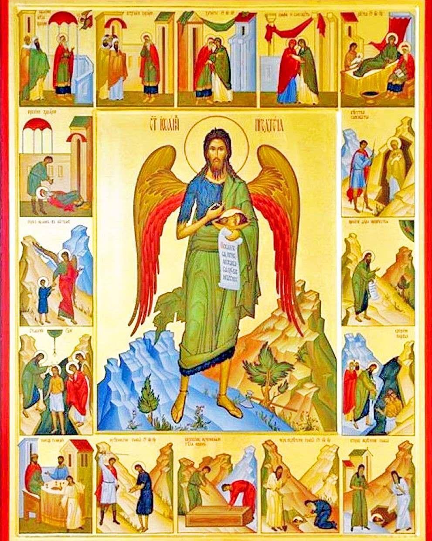 Иоанна Предтечи, собор