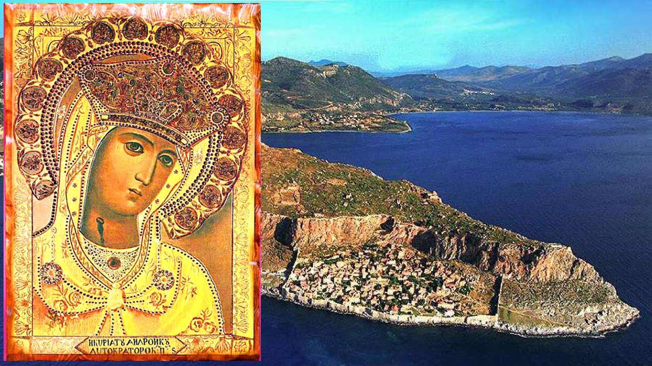 иконе Божией Матери Андрониковской