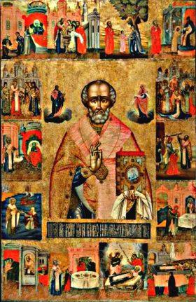 Святитель щедрот