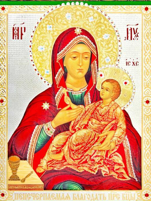 иконе Божией Матери Козельщанская