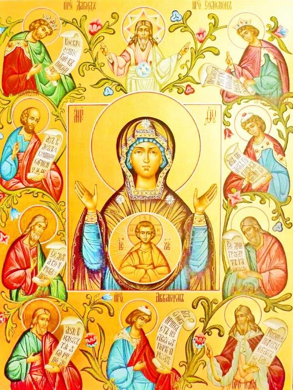 иконе Божией Матери Знамение Курской-Коренной